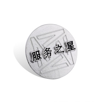 Souvenir Badge, Custom Metal Lapel Pin (GZHY-LP-002)