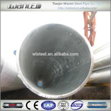 Производитель труб из оцинкованной стали