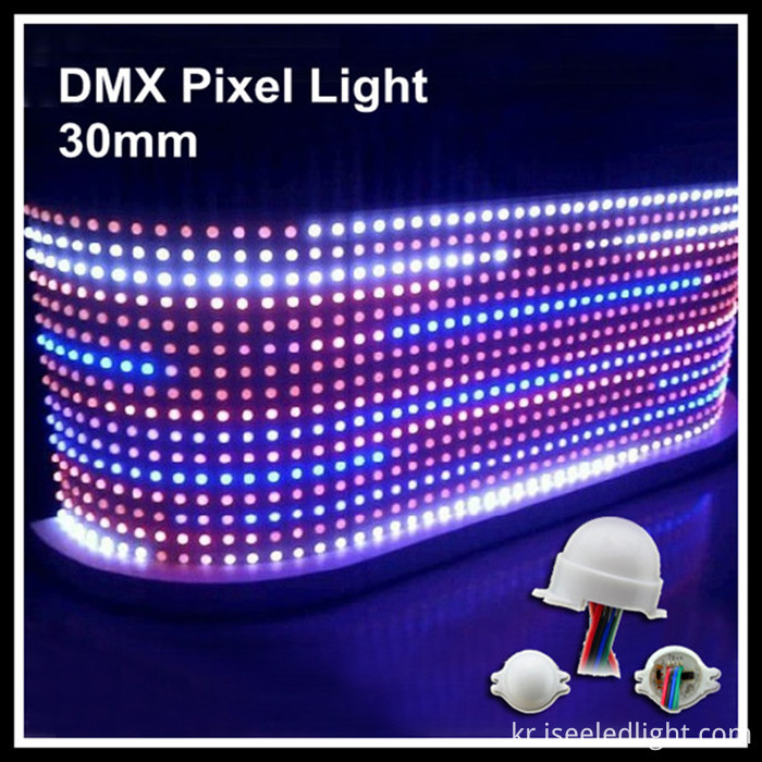 RGB LED pixel light for Dj booth