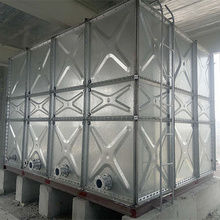 HDG 1220MM Aseembled Water Storage Tanks