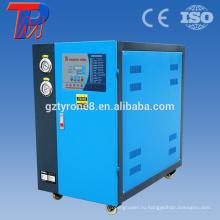 Промышленный чиллер с кожухотрубным конденсатором водяного охлаждения из Китая