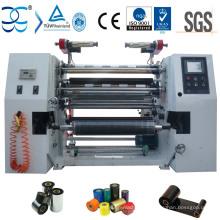 Hot Stamp Foil Slitting Machine (XW-206E)