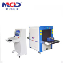Airport metal detector equipment