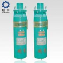 Резервуарный насос QS с небольшим глубиной погружного насоса