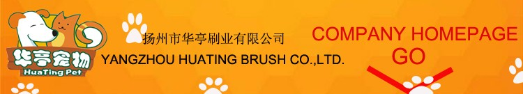 Huating Pet Brush