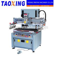 Автоматическая трафаретная печать