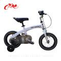 baby training toy bike balance to kids/high quality hip kids balance bike light weight/CE approved balance bike ningbo