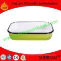 Enamel Rectangular Baking Tray with/Without Handle