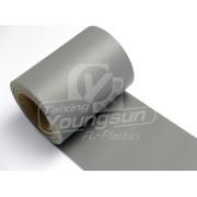 Siliconen coating stof