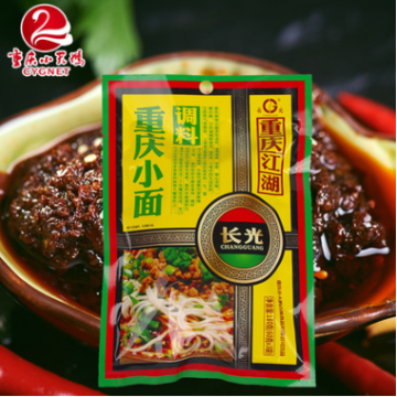 Authentic chongqing small noodles seasoning
