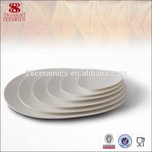 Костяной фарфор керамика овальная белый обеденная тарелка 10 дюймов от Haoxin