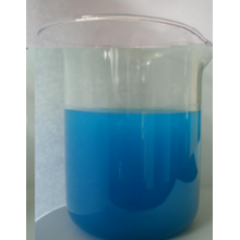 Blue Clear Clarifier للمسبح