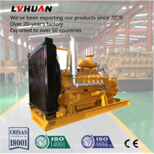 Générateur de gaz de charbon 250kw 350kw refroidi à l'eau