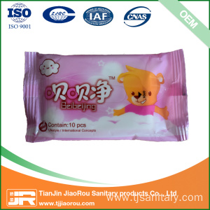 Women care feminine hygiene intimate wet wipes
