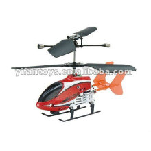 2012 Hot and new Mini Indoor 2 CH R / C Flying Fish