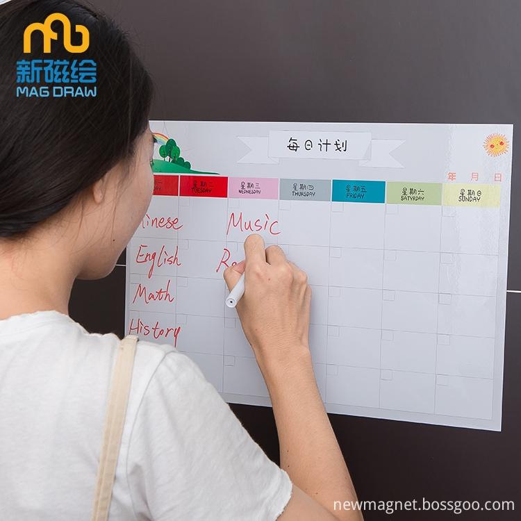 Easy Write Planner