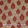 Yarn Dyed Chenille Fabric