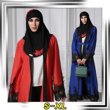 Premium polyester femmes fantaisie robe musulman concepteur kimono dentelle avant abaya