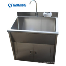 Lavabo simple de lavage d'acier inoxydable de luxe SKH036-1 pour l'hôpital
