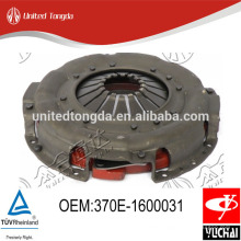 Original EQ145 Yuchai engine clutch cover 370E-1600031 for Chinese truck