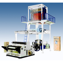 Пленкообразующая машина для производства пленки из ПЭНД / ПНД / ЛПЭНП