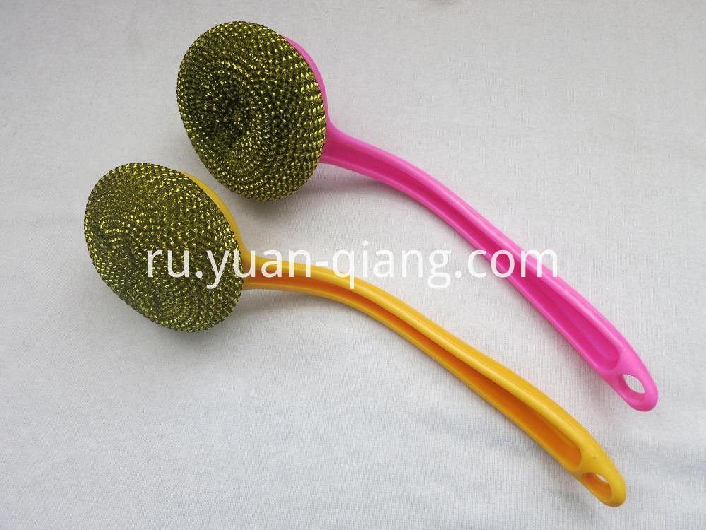 Kitchen Brush