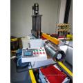 Durable precision metal slitting machine
