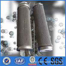 Stainless steel sintered filter cartridge