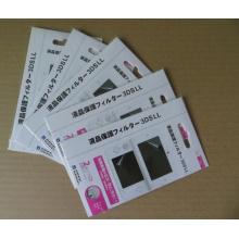 Nouvelle Promotion Vente Chaude Effacer Écran Protecteur Écran LCD Film Pour 3DS XL Protecteur D'écran Pour 3DS LL