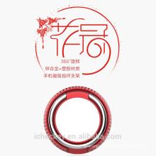 New arrival corolla design 360 rotation mobile phone stand holder finger ring phone holder