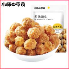 Produtos de amendoim saudável sabor lanche alimentos porca