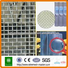 crimp wire mesh