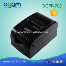 Imprimante Matricielle à Points Fiscaux OCPP-762 76MM