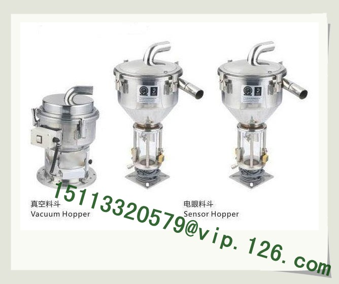 Multi Station Hopper Loader Vacuum Hopper And Sensor Hopper