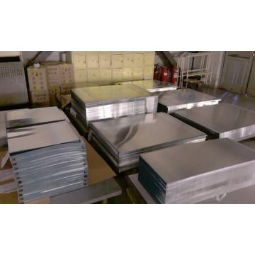 aluminium PS sheet for printing industry