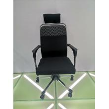 Chaise ergonomique douce et confortable de qualité supérieure
