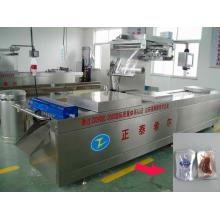 Price for Snacks Vacuum Packaging Machine