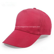 Promotional Custom Logo Baseball Sports Cap