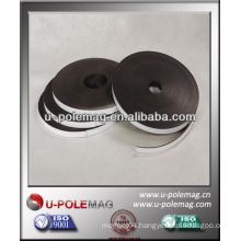anisotropic soft rubber magnetic strip