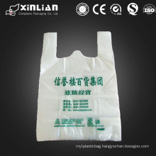 supermarket use plastic T-shirt bag with printing