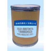 Urea hydrogen peroxide 124-43-6