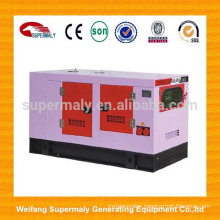 China factory 10kva diesel generator with CE