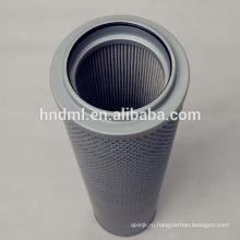 Фильтрующий элемент возвратного масла LEEMIN FAX-400x20 & FAX-400X10 Фильтрующий элемент вентилятора вторичного воздуха
