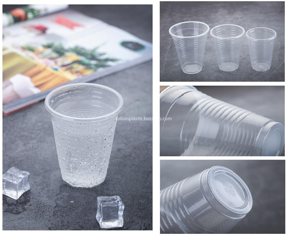 Plstic Cup