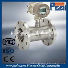 LWGY Liquid turbine flowmeter