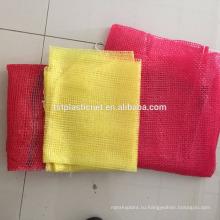 высокое качество и Eco-содружественные пластичные картофеля мешок сетки с ценой кучи для продажи