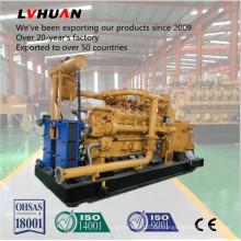 Grupo de gerador do gás de carvão para o refrigerador de água de 600kw-1000kw 12 cilindros