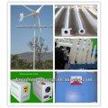 3kw wind turbine generator,horizontal wind turbine,permanent magnet,direct drive,with CE certificate