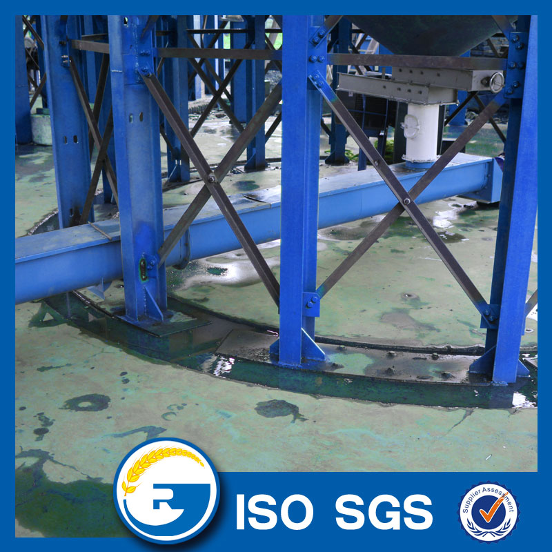 Silo Bottom Discharge Screw Conveyor