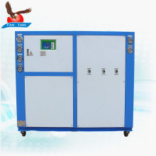 10hp water cooled water chiller unit